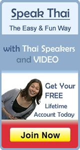 Speak Thai Learn Thai